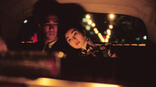 In the mood for love • version restaurée