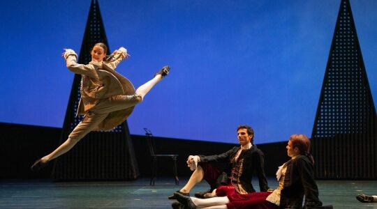 Ciné-opéra : Le Parc
