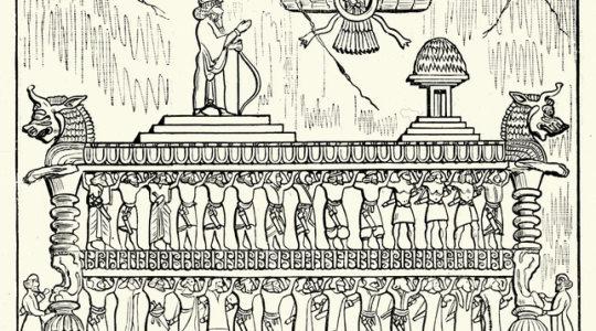 Conférence : La philosophie du Zoroastrisme : Entre Histoire et Religion